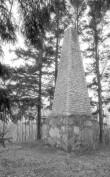 Monument Paide linna vallutamisel 1573. a. langenud vene sõduritele. Foto: E. Väljal 1985