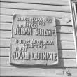 Maja, kus elas luuletaja Juhan Sütiste. Mälestustahvel. Foto: V. Ahonen 1987