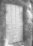 """""""Puuaiasõja"""" monument, mälestustahvel monumendi jalamil. Foto: H. Kõlar 1985"""