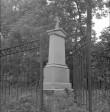 I maailmasõjas ja Vabadussõjas langenute mälestussammas, lähivaade. Foto: O. Multer, 18. sept 1990