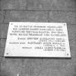 Tekst mälestustahvlil. Foto: H. Kõlar, 1974