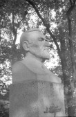 Osa mälestussambast. Foto: H. Kõlar, 1976