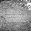 Mälestuskivi. Foto: H. Kõlar, 1974