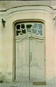 Ääsmäe mõisa peahoone uks., 1970-ndad.