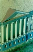 Rahandusministeeriumi hoone, Kohtu 8, Niguliste tornist. Foto: Roman Valdre, 1971