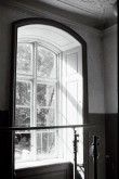 Sargvere mõisa peahoone alumise korruse aken. Foto: Veljo Ranniku 1968