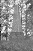 Vaade monumendile. Foto: H. Joonuks, 1976
