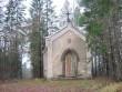 Mäetaguse mõisa kabeli eestvaade Foto: J. Vali 03.11.2000
