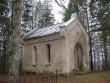 Mäetaguse mõisa kabel Foto: J. Vali 03.11.2000