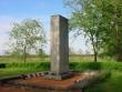 Vaade Viru-Nigula kalmistu mälestussambale Foto: J. Vali 25.05.2001