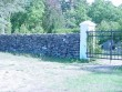 Kena kiviladu Lümanda kalmistu aial Foto: J. Vali 08.08.2003