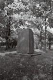 Vabadussõja mälestussamba alus Foto: V.Ranniku 1964
