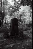 Adam Jakobsoni kalm Torma kalmistul. Foto. V. Ranniku 1965
