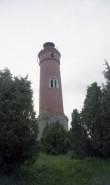 Vaade idast Laidunina tuletornile Foto: J. Vali 21.05.1998