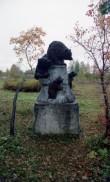 Skulptuurigrupp «Karud» Foto: J. Vali september 1996