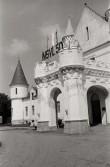 Alatskivi mõisa peahoone esikülg. Foto:V. Ranniku 1972
